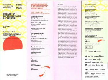 オーケストラ・エクスペリメンタル・ヂ・ヘペルトーリオ 日本人移民へのオマージュ – ORQUESTA EXPERIMENTAL DE REPERTóRIO HOMENAGEIA IMIGRAÇAO JAPONESA