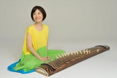 西 陽子 – Yoko Nishi